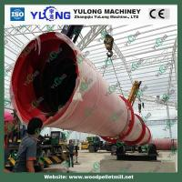 Buy cheap Feed Dryer / Rotary Drum Dryer Animal Feed Pellet Making Drying machine product