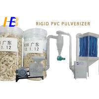China PVC Profiles Pulse Plastic Grinding Mill , Dust Collection Rigid PVC Plastic Machine on sale