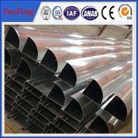 Buy cheap 6063 t5 aluminium profiles china,no dust workshop/hospital/simple room aluminium system product