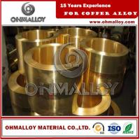 Buy cheap 0.8 * 150mm Copper Based Alloys Brass Strip / Tape Cu70Zn30 C26000 For Cartridge Case product