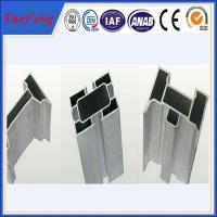 Buy cheap HOT! wholesale competitive industrial extruded aluminum profiles price product