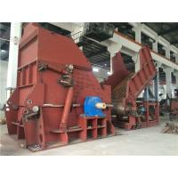 Buy cheap 400 -  4500KW Steel Shredder Machine Eliminate Explosibility of Metal Automatically product