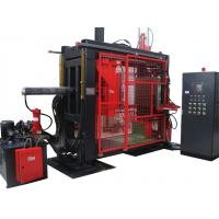 Buy cheap China Full Automatic Apghydraulic Mold Clamping Machine  For Combination Instrument Transformer In Good Product Quality product