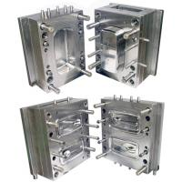 Buy cheap Child toys mould(injection plastic mould,plastic mold) product