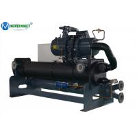 Buy cheap 204 kW -5 C Water Cooled Chiller Glycol Chilling Unit For Dairy Processing product