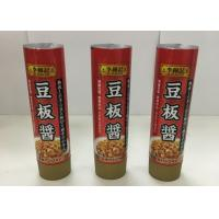 Buy cheap ABL 275/20 Aluminum Laminated Food Packaging Tube With 8 Colors Gravure Printing product