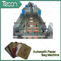 Buy cheap Bevel Gear Full Automatic Paper Bag Making Machine with Siemens Screen Control product