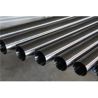 Buy cheap DIN 1.4876 Alloy 800 Inconel Pipe Welded Seamless ASTM B407 Standard product