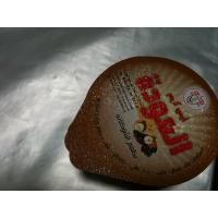 Buy cheap PP lacquered aluminum foil lidding for seal PP/PS cups product