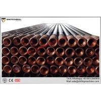 Buy cheap Triction Welded Drill Rod 1-5m / Geological Water Well Pipe Drilling product