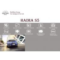 Buy cheap Haima S5 Smart Power Tailgate , Electric Tailgate Lift Kits With Anti Pinch from wholesalers