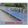 Buy cheap Pig raising equipment piglet nursing fence from wholesalers