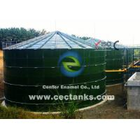 Buy cheap Dark Green Glass Fused Steel Tanks For Biogas Digester , CSTR , AF With Biogas Holder Storage Double Membrane System product