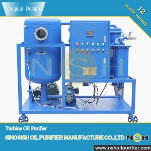 Buy cheap Industry Used Oil Solutions, oil purification,oil dehydration,oil degassing,oil demulsification,oil regeneration,filter product