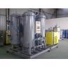 Buy cheap 25nm3/h PSA nitrogen generator Model SL-PN99.9-25 Nitrogen purity 99.9% from wholesalers