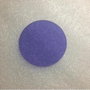 Buy cheap Dia.51x7mm Didymium Filter Glass PNB586 BG20 product