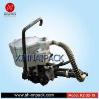 KZ-32/25/19 combination pneumatic metal binding machine
