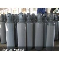 Buy cheap Small 37Mn 3.4L - 14L Industrial Compressed Gas Cylinder OD 140mm product