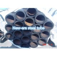 Buy cheap Hot Rolled Seamless Line Pipe For Liquid Transportation 40 - 500mm External Diameter product