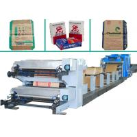 Buy cheap Valve Paper Bag Manufacturing Machinery Full Automatic Motor Driven product