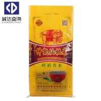 Buy cheap Durable Woven Packaging Bags Pp Woven Feed Bags Shock Resistance Hot Stamping product
