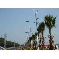 Quality Silver 48V 1500W Horizontal Wind Turbine , Wind Power Generator For Home Use for sale
