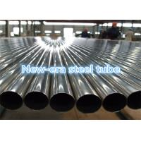 Buy cheap Cold Rolled Welding Polished Stainless Steel Pipe Round Shape For Auto Industry product