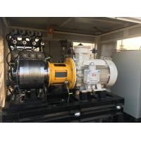 Buy cheap 160L / Min Oil Capacity Tuobo Expander PN10DN250 / PN6DN400 Inlet Outlet Pipe Diameter product