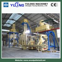 Buy cheap complete wood pellet mill line (CE) product
