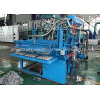 Buy cheap Energy Saving Yogurt Pulp Tray Machine / Small Egg Tray Machine product