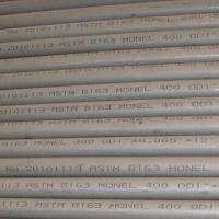 Buy cheap Nickel Alloy Pipe with Annealed/Cold Pilgered Surface Finish product