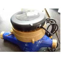 Residential Multi Jet Water Meter With Pulse Emitter Dn15 Thread Dry Dial R1000
