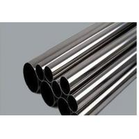 Buy cheap ASTM A312, A213, A269, 269M, GB, T14975, DIN2462 321 stainless Seamless Steel Pipes / Tube product