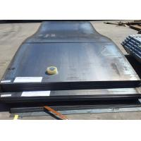 Buy cheap 8MM Thickness Mild Hot Rolled Plate with grade JIS G3101 SS400 Carbon Steel Sheet Metal product
