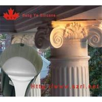 Buy cheap Silicone Rubber for building decoration Mould Making product