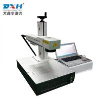 Buy cheap DXH LASER Surgical Logo Laser Marking Equipment Smaller Size Automatic Marking product