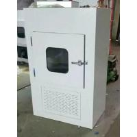 Buy cheap UV Sterilizing Lamps Cleanroom Pass Box product
