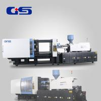 Plastic Horizontal Rubber Servo Motor Injection Molding Machine 4780KN Clamping Force for sale