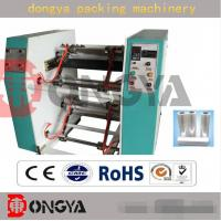 Buy cheap Automatic Cling Film Making Machine / Plastic Film Slitting Machine High Precision product