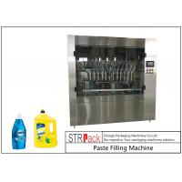 Buy cheap Automatic 12 Heads Piston Filling Machine For 100ml-5L Liquid Shampoo Dishwash from wholesalers