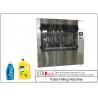 Buy cheap Automatic 12 Heads Piston Filling Machine For 100ml-5L Liquid Shampoo Dishwash Servo Filling Machine product