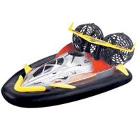 Quality Remote Controlled Hovercraft Toy for sale