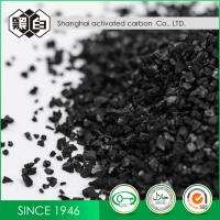 Buy cheap 6-12 Mesh 1100mg/g Coconut Granular activated carbon for Gold Mining/Gold Extraction product
