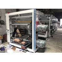 Polyethylene Film Intaglio Printing Press , Gravure Coating Machine Auto Tension Controller
