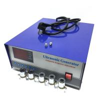 Buy cheap High Frequency Ultrasonic Signal Generator 28khz/40khz Digital Cleaning Machine from wholesalers