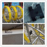 Buy cheap Fiberglass duct rodder,Tracing Duct Rods,frp duct rod,Fiberglass Fish Tapes,Cable tiger product