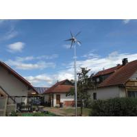 Quality 3KW Wind Solar Hybrid Off Grid System 1500W Eolic Wind Generator for Home for sale