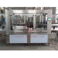 Buy cheap Glass Bottled Washing Filling Capping Coconut Drink Coffee Bottling Machine Line product