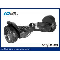 Buy cheap Durable 8.5 Inch 2 Wheel Electric Scooter High Tech Transport For Family Gifts from wholesalers