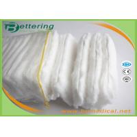 Buy cheap 100% Pure Cotton Zig Zag Cotton Wool Roll , Absorbent Cotton Wool Pleat from wholesalers